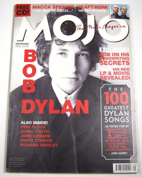 Image for Mojo Music Magazine #142 (September, 2005)