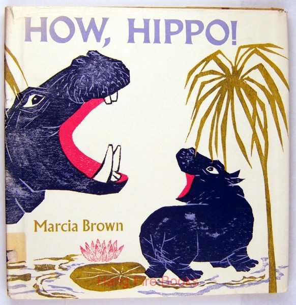 Image for How, Hippo