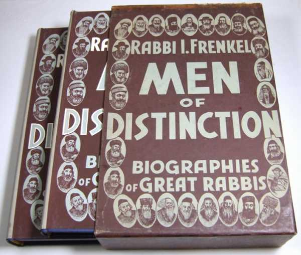 Image for Men of Distinction: Biographies of Great Rabbis (Two Volumes in Slipcase)