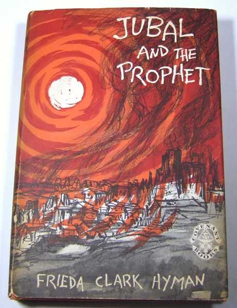 Image for Jubal and the Prophet