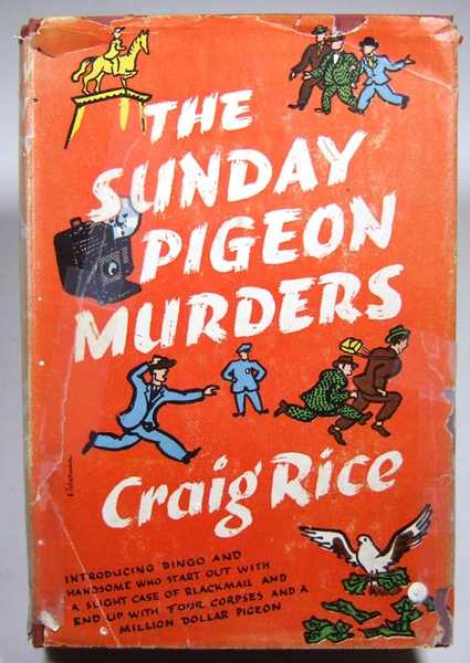 Image for The Sunday Pigeon Murders