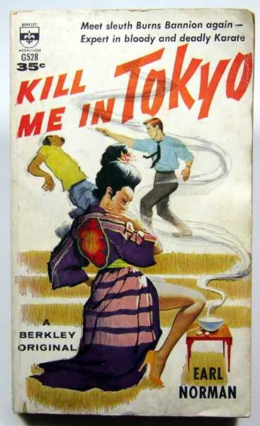 Image for Kill Me in Tokyo