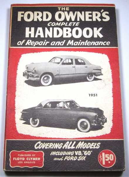"Image for The Ford Owner's Complete Handbook of Repair and Maintenance 1951, Covering ALL Models including V8, ""60"" and Ford Six"
