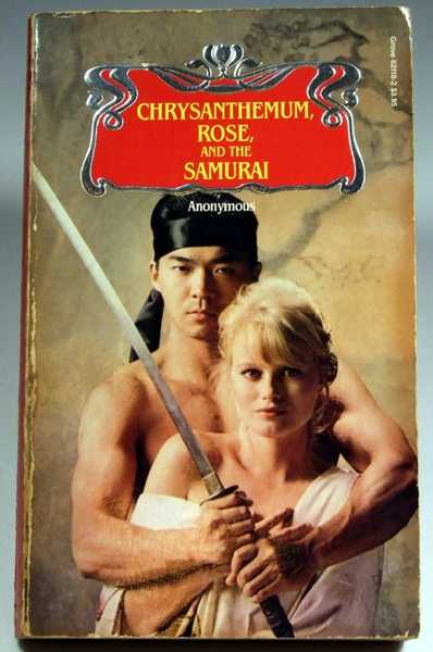 Image for Chrysanthemum, Rose, and the Samurai