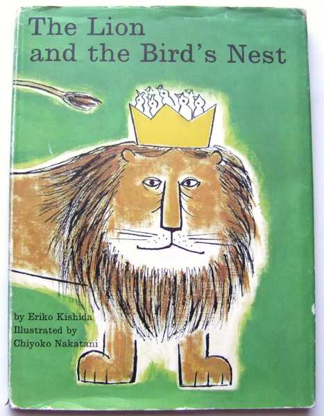 Image for The Lion and the Bird's Nest