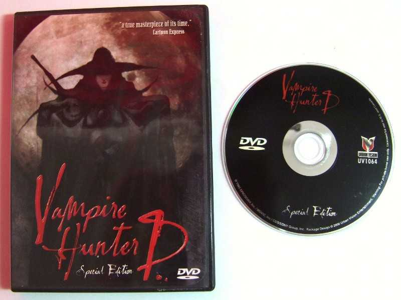 Image for Vampire Hunter D: Special Edition [DVD]
