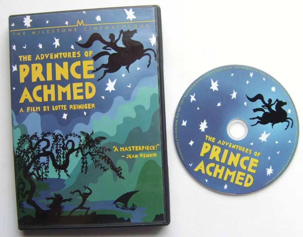 Image for The Adventures of Prince Achmed [DVD]