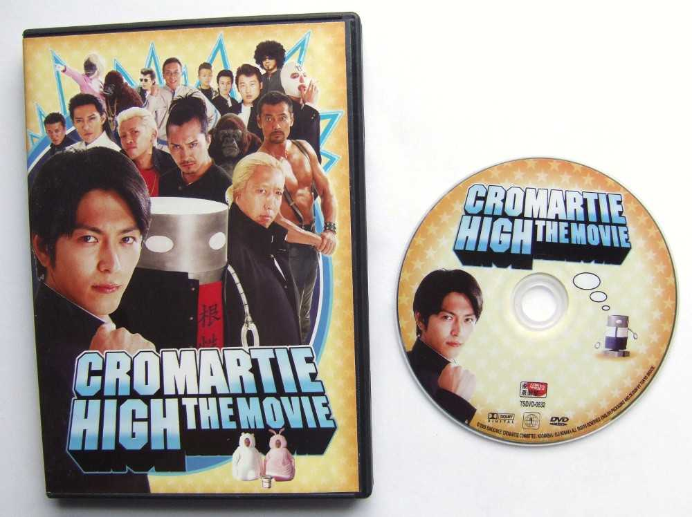 Image for Cromartie High: The Movie [DVD]