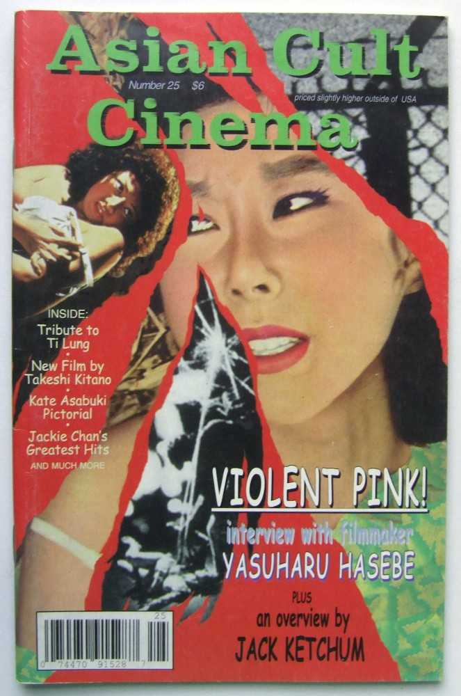 Image for Asian Cult Cinema (Number 25, 4th Quarter 1999)
