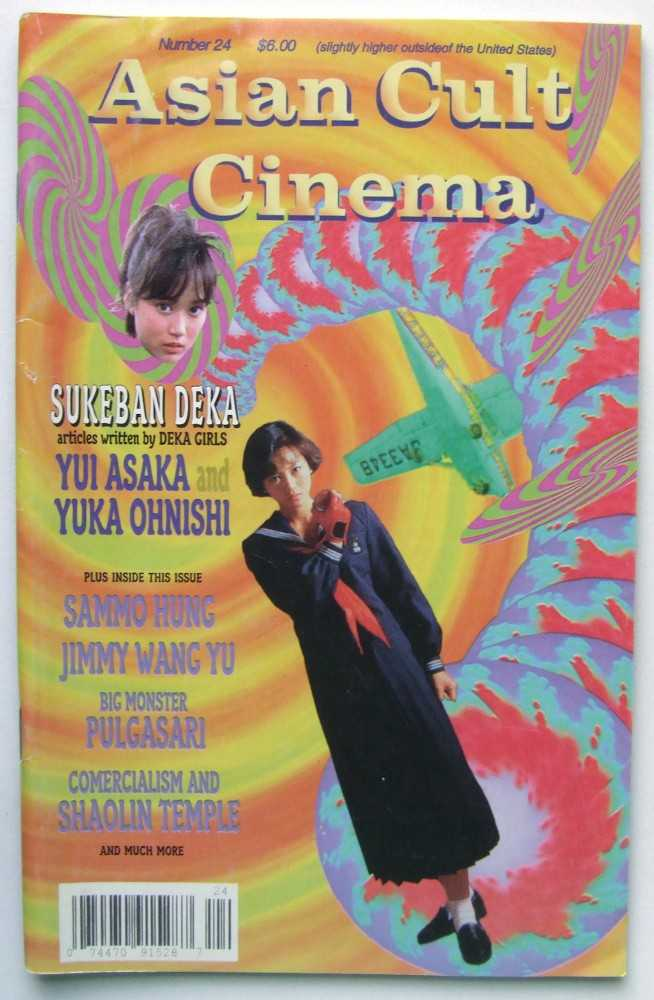 Image for Asian Cult Cinema (Number 24, 3rd Quarter 1999)
