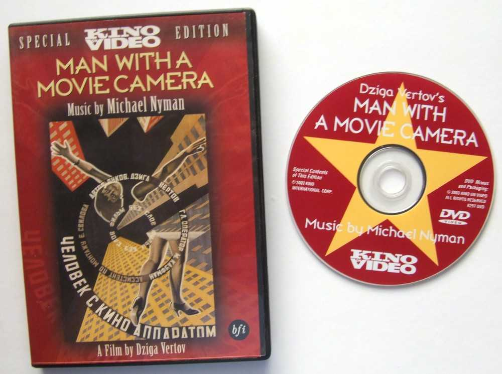 Image for Man With a Movie Camera [DVD]