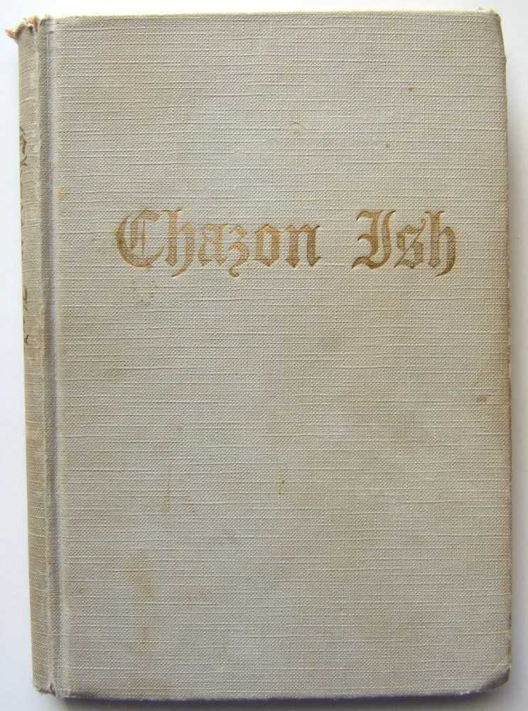 Image for Chazon Ish: A Biography of Rabbi Abraham Isaiah Karelitz
