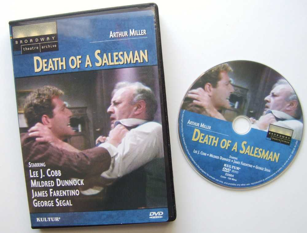 Image for Death of a Salesman (Broadway Theatre Archive)