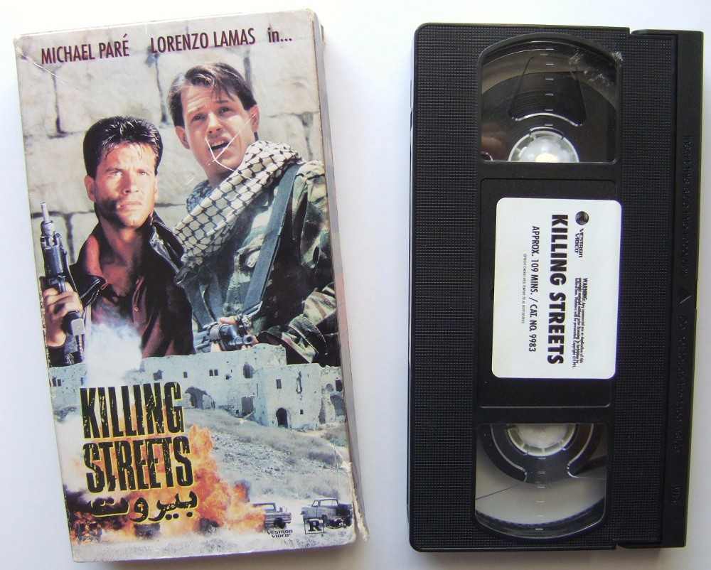 Image for Killing Streets [VHS]