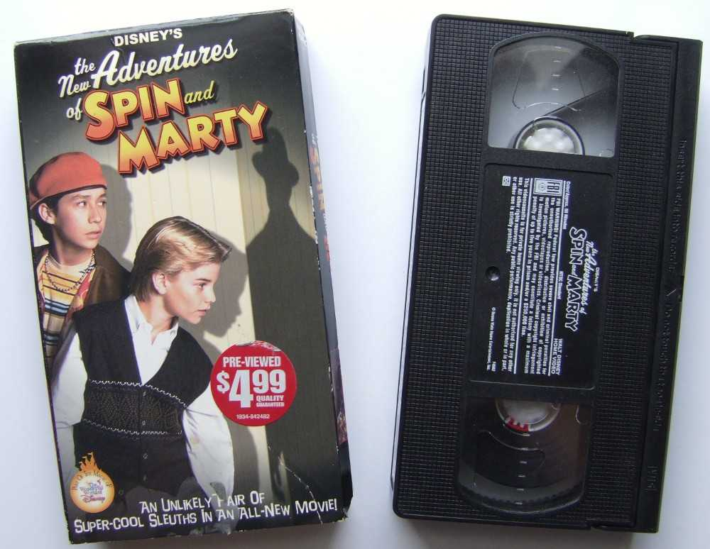 Image for The New Adventures of Spin & Marty [VHS]