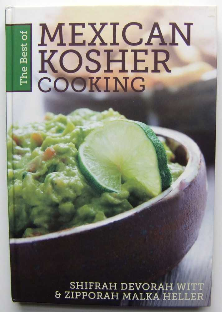 Image for The Best of Mexican Kosher Cooking
