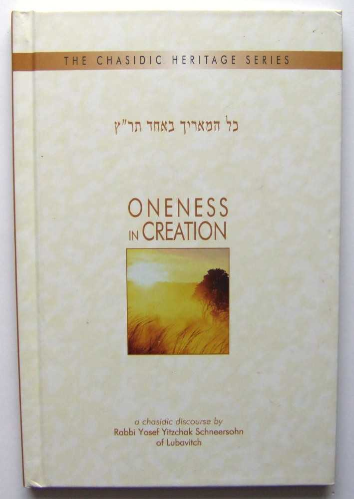 Image for Oneness in Creation (Chasidic Heritage)