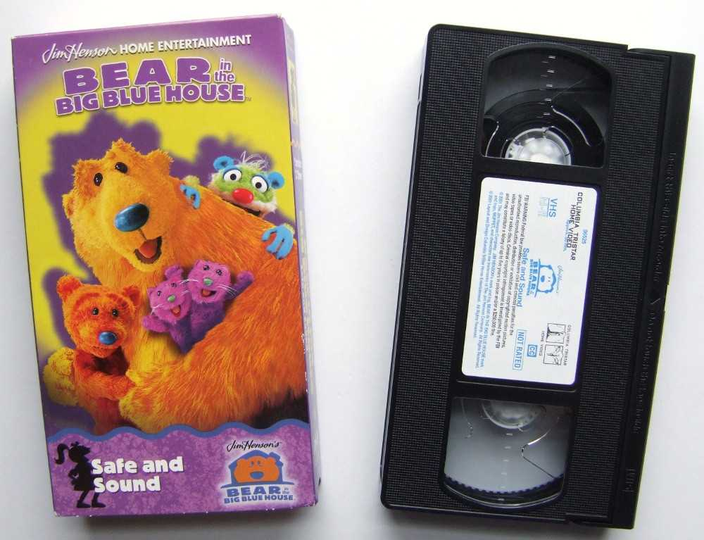 Bear in the Big Blue House: Sharing with Friends VHS
