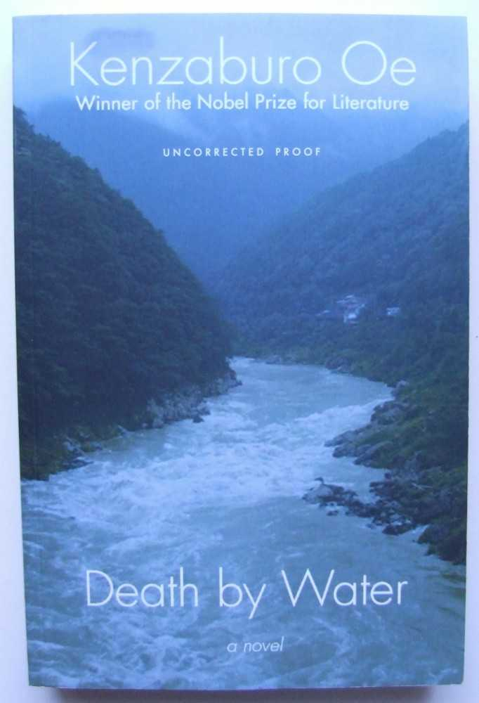 Image for Death by Water: A Novel
